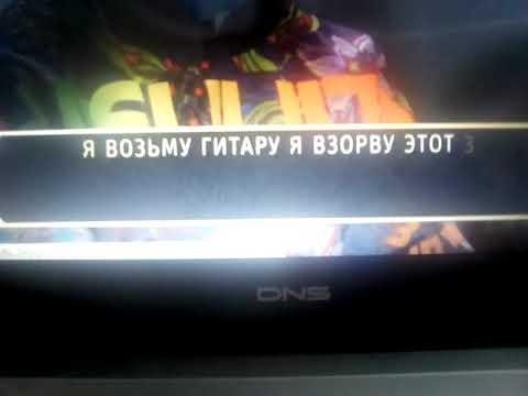 Егор Крид и Мот- Студия союз рифмобол