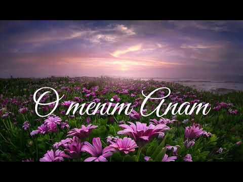 Javid - O mənim Anam (new 2018)