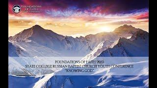 Gambar cover 2019  Молодежная Конференция Вопросы И Ответы