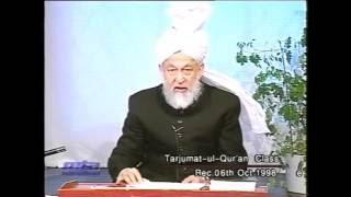 Tarjumatul Quran - Surahs al-Rahman [The Gracious]: 70 - al-Waqiah [The Happening]: 33