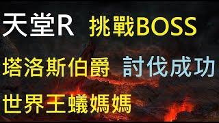 阿悠Live粉屍專頁▷https://www.facebook.com/YuAyou/ 工商合作邀約請洽▷...