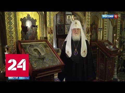 Патриарх Кирилл провел автомобильный крестный ход - Россия 24