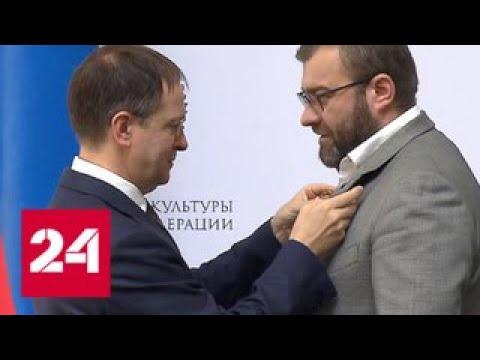 Смотреть фото Пореченков стал народным артистом, Ходченкова - заслуженной - Россия 24 новости Россия