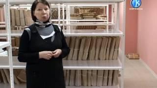 видео Городской архив Одессы переведут в электронный вид