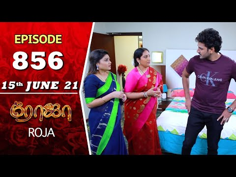 ROJA Serial   Episode 856   15th June 2021   Priyanka   Sibbu Suryan   Saregama TV Shows Tamil