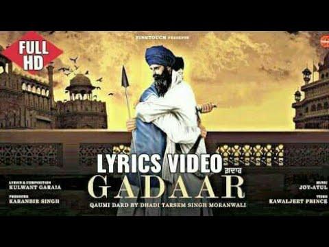 Gadaar (Qaumi Dard)(lyrics