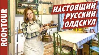 постер к видео ЗОЛОТЫЕ РУКИ у хозяйки кухни! Обзор маленькой кухни. Дизайн интерьера своими руками. Рум тур 231.