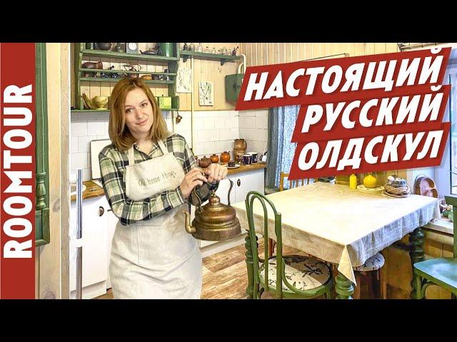 ЗОЛОТЫЕ РУКИ у хозяйки кухни! Обзор маленькой кухни. Дизайн интерьера своими руками. Рум тур 231.