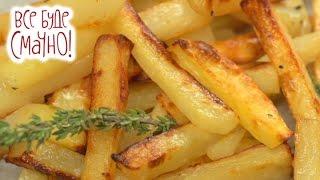 10 место: Картошка, запеченная в пиве — Все буде смачно. Сезон 4. Выпуск 23 от 12.11.16