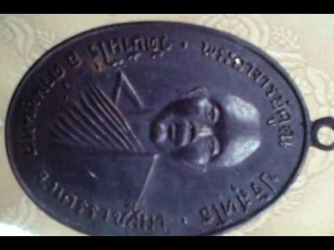 เหรียญพ่อคูณปี12ให้เช่า(รางวัลที่1งานพันทิพย์)