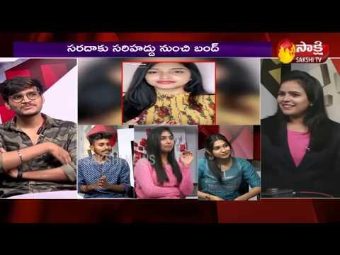 TikTok App Ban In India | Sakshi Special Debate | Sakshi TV