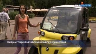 Какие развлечения в Измайловском парке в Москве