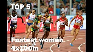 TOP 5 | Fastest 4x100m women teams | All time