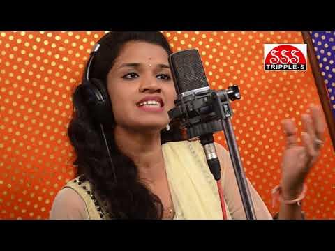 !! माझ्या प्रेमाच्या पाखरा !! Majya Premachya Pakhara Lates Ganpati Song Sonali Bhoir