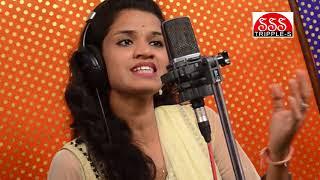 !! माझ्या प्रेमाच्या पाखरा !! Majya premachya pakhara (Lates ganpati song) Sonali bhoir