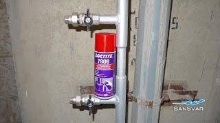цинкование Loctite 7800(Холодное цинкование, путём нанесение на место сварки спрей от фирмы Loctite 7800., 2014-08-29T23:32:14.000Z)