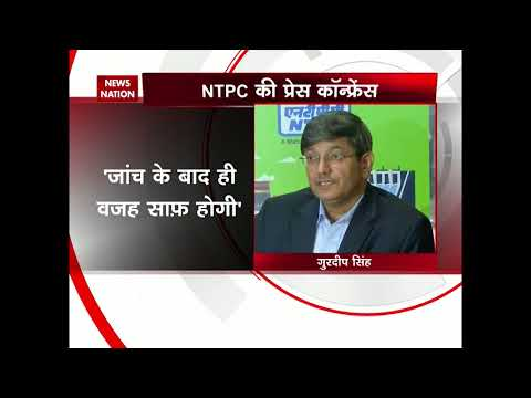 We will take corrective actions across our units: NTPC CMD Gurdeep Singh