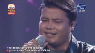 Baby, I'm Sorry by នួន សុធារ័ក្ស | Cambodian Idol Season 2 វគ្គពាក់កណ្តាលផ្តាច់ព្រ័ត្រ