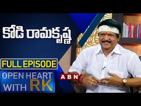 Kodi Ramakrishna | Open Heart With RK | Full Episode | ABN Telugu
