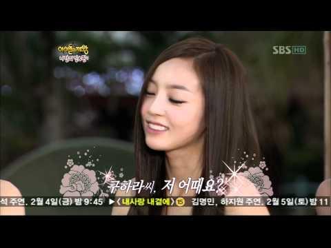 Korean Pop Idols and Stars at Royal Cliff Hotels Group part II