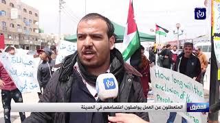 المتعطلون عن العمل يواصلون اعتصامهم في المدينة (18-4-2019)