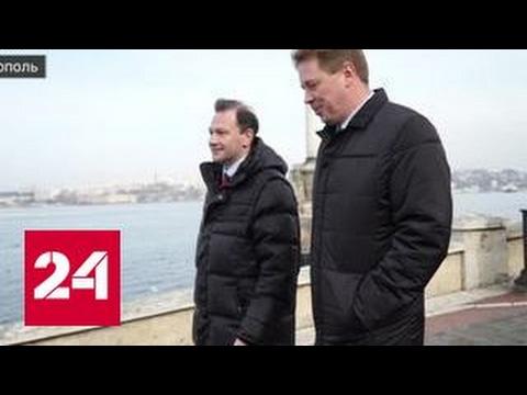 Исполняющий обязанности губернатора Севастополя. Специальный репортаж Сергей Брилева