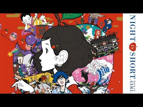 Night Is Short, Walk On Girl - Official Blu-ray/DVD Trailer #2 (subtitled)