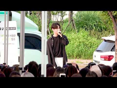 170805 JJ Project 미니팬미팅 JB  Fade Away