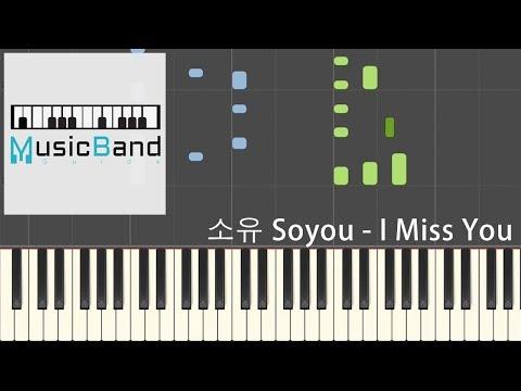 """소유 Soyou - I Miss You """"도깨비 OST"""" - Piano Tutorial 피아노 [HQ] Synthesia"""
