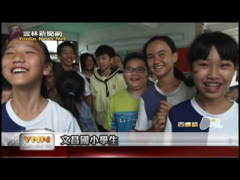 雲林新聞網-颱風到假放半天 家長怒罵好危險