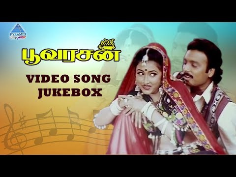 Poovarasan Tamil Movie Songs | Video...