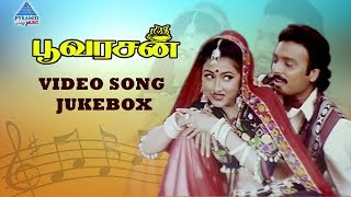poovarasan tamil movie songs video jukebox karthik rachana ilayaraja pyramid glitz music