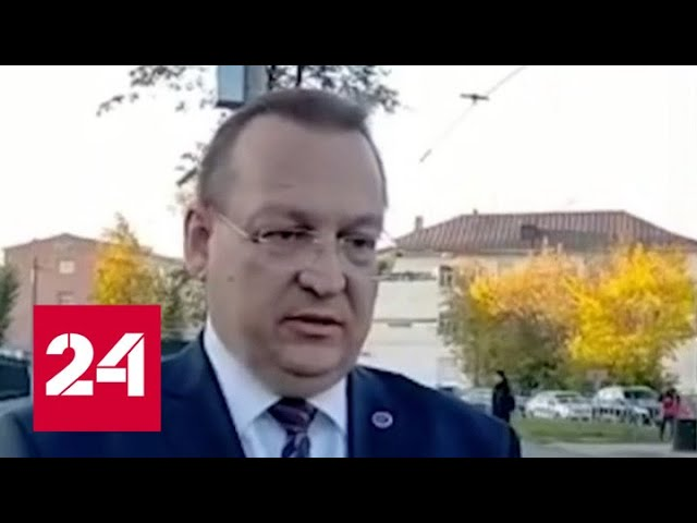 Ректор ПГНИУ заявил, что в университете будет пересмотрена система безопасности - Россия 24