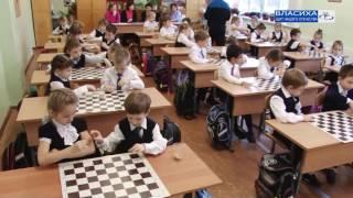 """Муниципальный конкурс """"Педагог года"""". Открытый урок преподавателя по шахматам"""