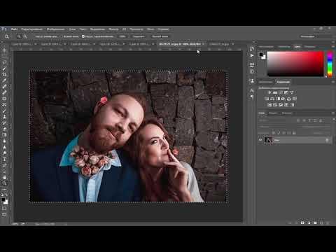 Фотокнига за 15 минут в Photoshop. (Алексей Кузьмичев)