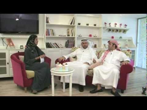 Helens Bakery Saudi Arabia