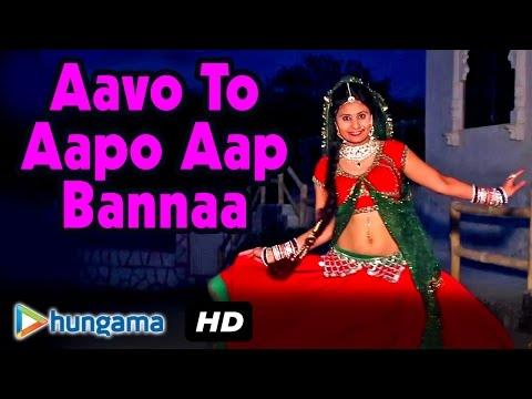 Aavo To Aapo Aap Bannaa || Rajasthani...