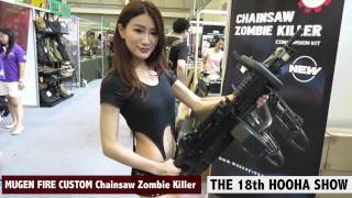 MUGEN FIRE Chainsaw Custom Zombie Killer Conversion Kit@hooha