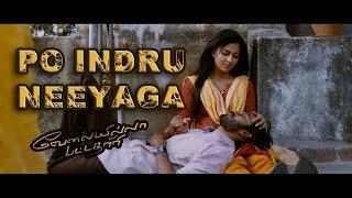 Download Hindi Video Songs - Po Indru Neeyaga   Vellai Illa Pattadhari   1080p HD   Viveck Govind Raj
