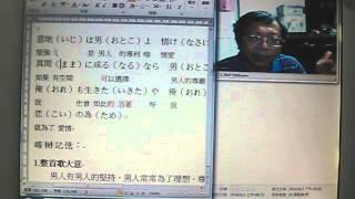 日本老歌教唱 8 輪迴 教學