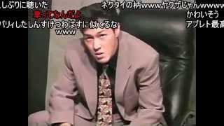 (コメ付き)淫夢が流行らなかった世界 thumbnail