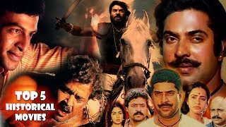 Top 5 Historical Films In Malayalam | Movie Review | Mammootty | Mohanlal | Dear Cinema |Jubair jubz