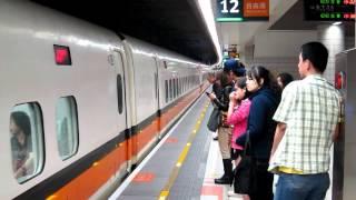 Yulo Lin / [HD]台灣高鐵 Taiwan High Speed Rail 700T / 台湾新幹線 /  no.0239