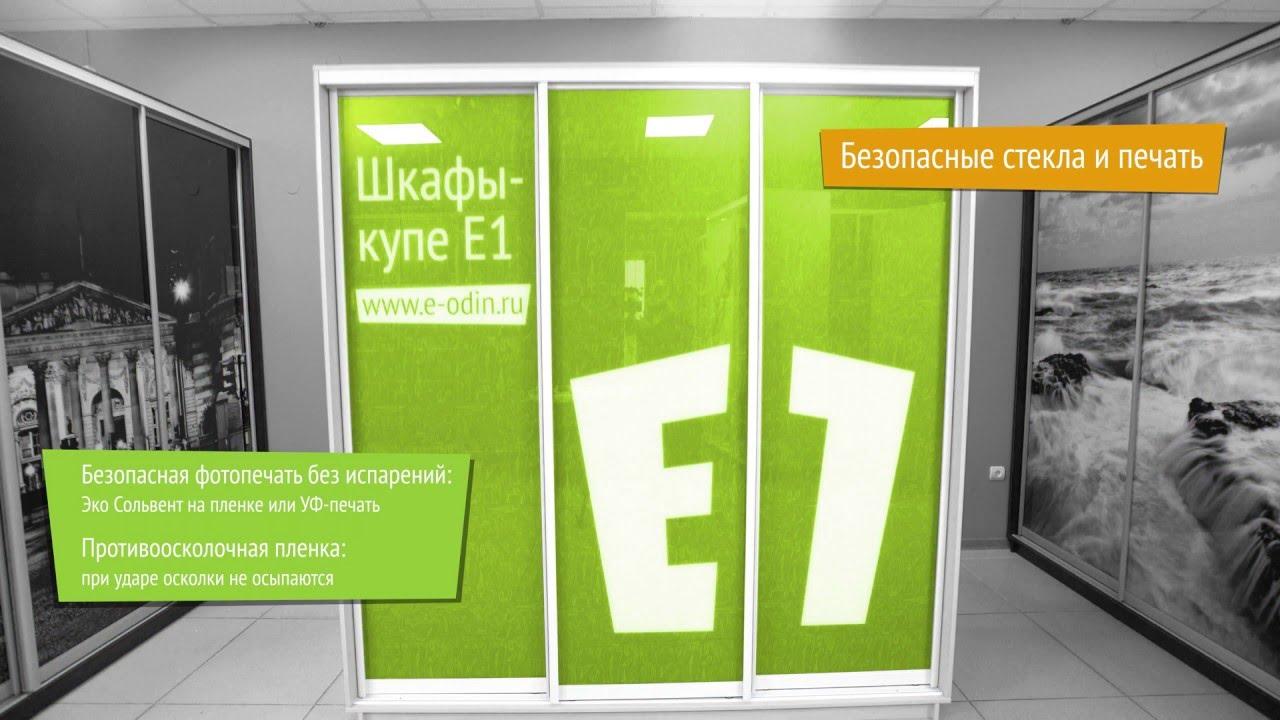 Mebelvia. Ru предлагает двухдверные шкафы-купе от производителя в москве. Вы можете купить двухдверный шкаф-купе с доставкой и заказать сборку.