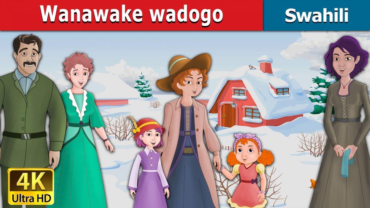 Download Wanawake wadogo | Hadithi za Kiswahili |Katuni za Kiswahili | Hadithi za Watoto| Swahili Fairy Tales