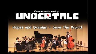 UNDERTALE chamber orchestra music concert 2017 in japan part 8/9 (Hopes and Dreams etc...)