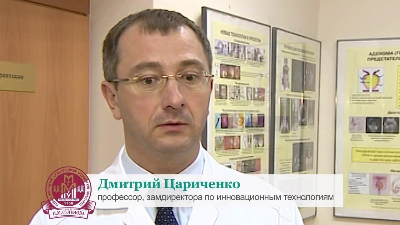 Таблетки от простатита российского производства