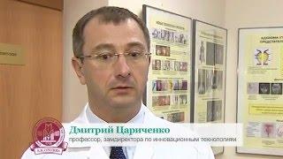 Holep: Удаление аденомы простаты лазером. ОПЕРАЦИЯ XXI ВЕКА