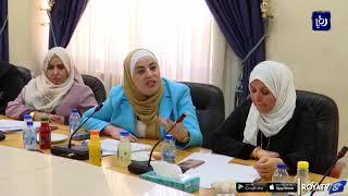 """ملتقى البرلمانيات الأردنيات يعقد ورشة حول """"معدل الضمان"""" - (23-7-2019)"""