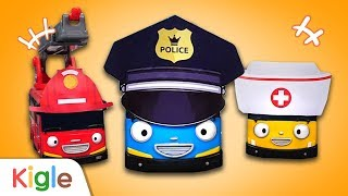 Police Car Pat is on a mission! | Tayo Avengers | Tayo the Little Bus | KigleTV MP3